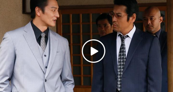 日本統一34フル動画無料視聴